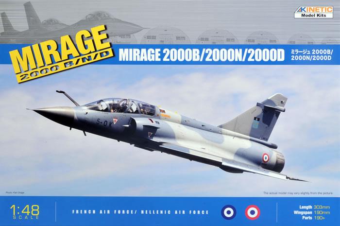 Mirage 2000 B/N/D  K48032